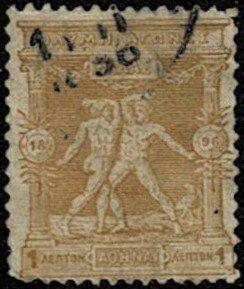 1896 Greece Scott Catalog Number 117 Used