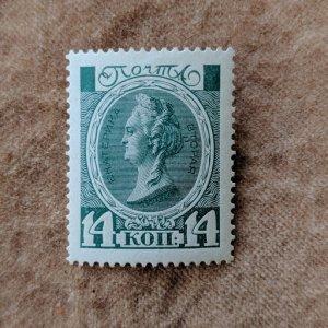 Russia 94 SuperbMH, CV $2