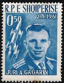 Albania 1962 Scott# 604 mint hinged