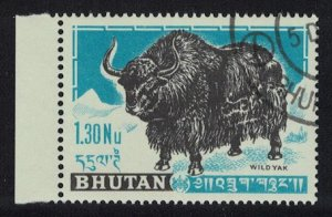 Bhutan Wild Yak Key Value canc SG#7 MI#11