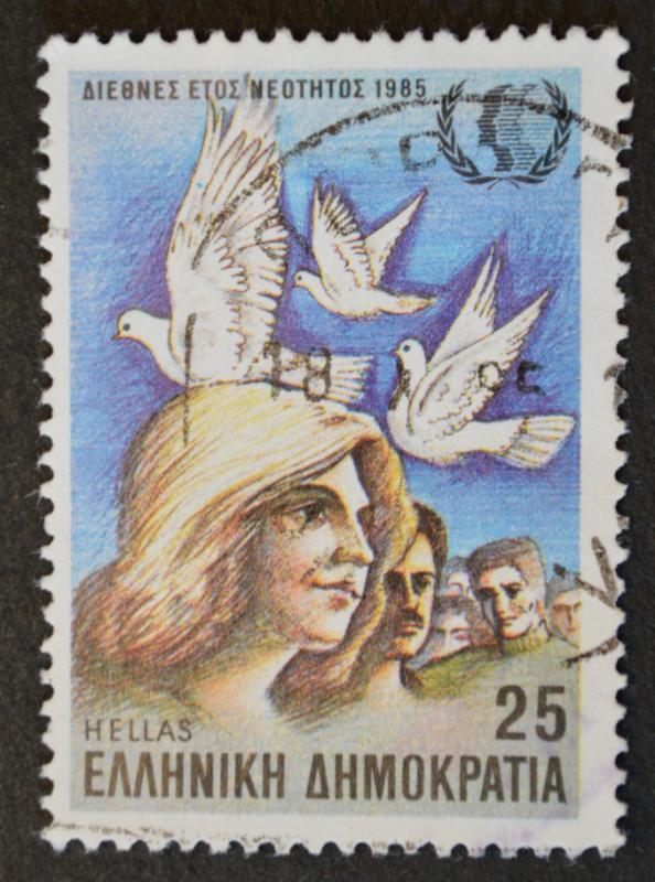 Greece SC # 1537, VF Used