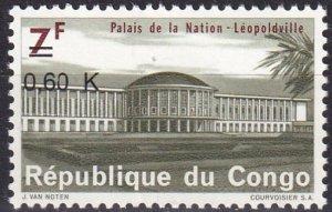 Congo #676 MNH CV $2.60 (Z5859)