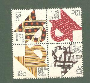 1745-8 Basket Design Quilts Wholesale Lot Of 5 Blocks (20 Stamps) MNH SHIPS FREE