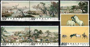 China #1659-65 MNH CV $26.25 (X7068)