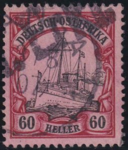 German East Africa 1905 SC 29 Used