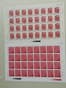 CHINA 1993-1  YEAR OF THE ROOSTER 2V FULL SHEET STAMP IN EXCELLENT COLLECTION (A