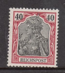 Germany #59 Mint Never Hinged Fine - Very Fine