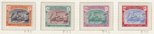 SUDAN J12 - J15  MINT HINGED OG *  NO FAULTS VERY FINE! 1948