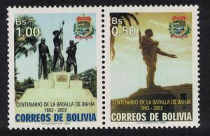 Bolivia Centenary of Battle of Bahia 2v Pair SG#1637-1638