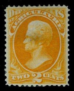 U.S. OFFICIALS O2  Mint (ID # 82930)