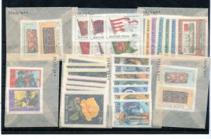 Hungary 1981/82 Flowers Space Ships Flags MNH (Appx 30)NT 3606s