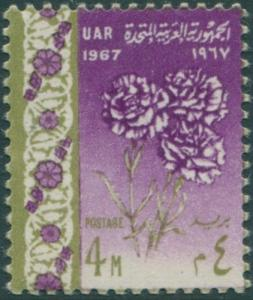 Egypt 1967 SG906 4m Carnations MNH