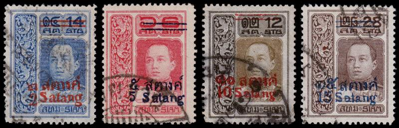Siam - Thailand Scott 157-160 (1914-15) Used H F-VF Complete Set