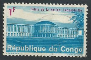 Congo, Democratic Republic #499 1fr National Palace, Leopoldville