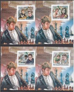 Togo, 2012 issue. Chess masters issue on a 4 s/sheets. ^