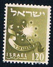 Israel 113 Used Sun and Stars (BP5322)