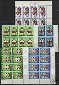 U.N 1971 NICE LOT FROM THE 3 LOCATIONS BLOCKS OF 8 MNH