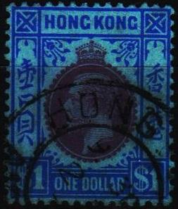 Hong Kong. 1912 $1 S.G.129 Fine Used