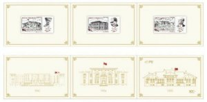 TURKEY / 2020 (BOOKLET) - CENTENARY OF THE INAUGURATION OF THE TBMM , ASSEMBLY