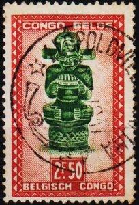 Belgium(Congo).1947 2f50 S.G.284 Fine Used