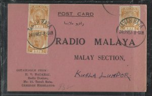 MALAYA PAHANG  (PP1708B)  1957 PC 2CX3   TANA RATA TO KL