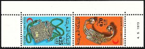 Morocco B29-B30a tête-bêche pair,MNH.Moroccan Red Crescent Society.Jewelry,1973