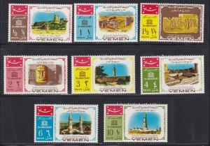 Yemen (Kingdom) M # 476A-483A, UNESCO Anniv. Scenes, NH