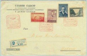 84742 - YUGOSLAVIA - POSTAL HISTORY - REGISTERED COVER 1938 TRAINS sports