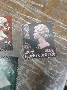 Hong Kong Used $1 To $20 QEII
