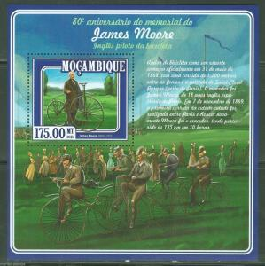 MOZAMBIQUE 2015  80th MEMORIAL ANNIVERSARY OF JAMES MOORE BIBCYLE INVENTOR S/S