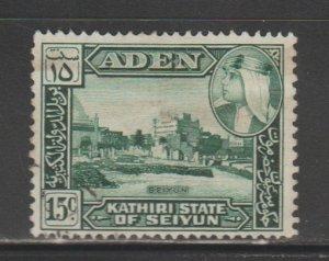 Aden-Kathiri State Of Seiyun #31 Used
