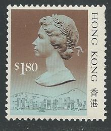 Hong Kong  #533, Queen Elizabeth II, MNH**-