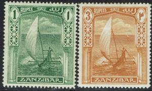 ZANZIBAR 1914 SAILING BOAT 1R AND 2R WMK MULTI CROWN CA