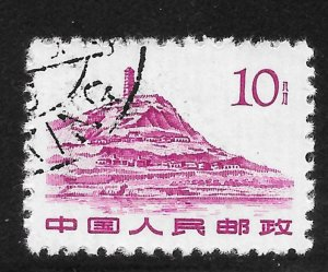 China Used [6871]