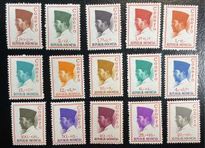 Indonesia #B165-179 Mint LH - Vertical Conefo Issues - Complete Set