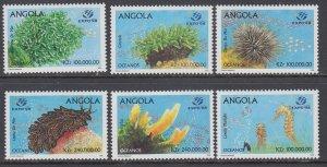 Angola 1011-1016 Marine Life MNH VF