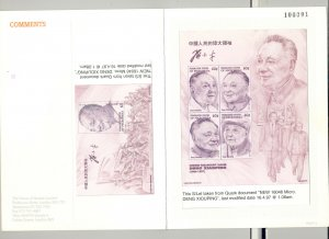 Micronesia #254-255 Deng Xiaoping 1v M/S of 4 & 1v S/S Imperf Chromalin Proofs