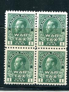 Canada #MR1 VF Block 4 bottom stamps NH