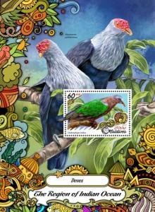 MALDIVES 2017 SHEET DOVES BIRDS mld17203b