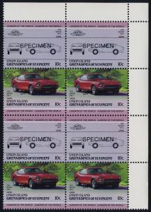 St Vincent Grenadines Union Is 144 TR Block Specimen o/p MNH Car, Datsun 240 Z