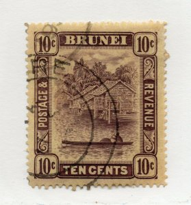 Brunei - SG# 73 Used / wmk multi script CA   /     Lot 0620534