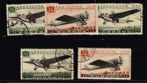 RUSSIA STAMP CCCP AIR MAIL STAMP COLLECTION LOT