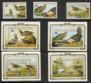 Penrhyn Islands 311-8 1985 Audubon set and s.s. MNH
