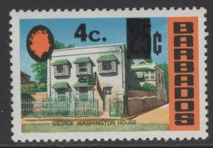 BARBADOS SG479 1974 SURCHARGE MNH