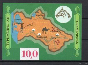 Turkenistan X1 Map MNH .