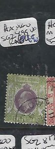 HONG KONG TREATY PORT IN CHINA (P2610B) KE $1 HANKOW INDEX B SG Z499  VFU