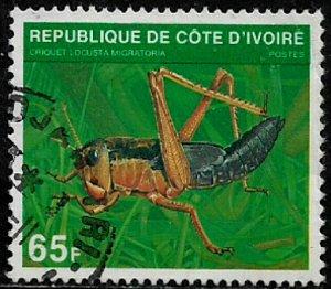 Ivory Coast #519C Used Stamp - Cricket (d)