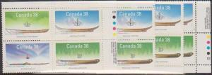 Canada USC #1232a Mint MS Imp. Bks. VF-NH Face Alone $6.08 1989 Native Boats