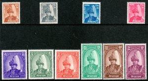 Sc# 144 / 151A 1962-1966 Nepal King Mahendra complete set MNH CV $36.35