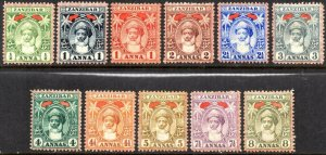 1899 Zanzibar Sg 188/199 Short Set of 11 Values Mounted Mint